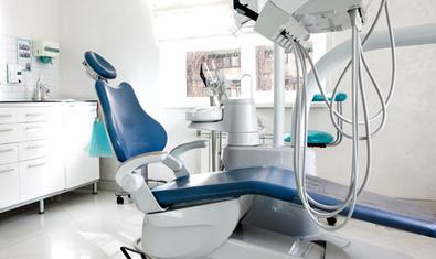 Стоматологическая клиника «Ideale» (Эсте Лайн)