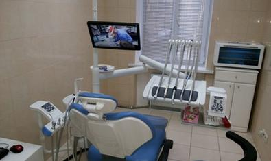 Эконом стоматология