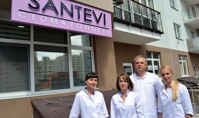 Стоматологическая клиника «Santevi»
