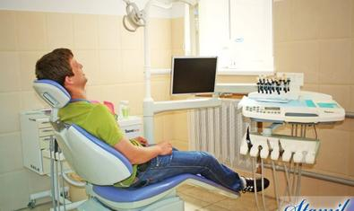 Стоматологическая клиника «Стамил»
