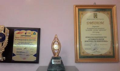 Стоматологическая клиника «Стоматология доктора Челенгирова»