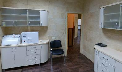 Медицинский центр Моя Клиника