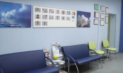 Медицинский центр ПолиКлиника