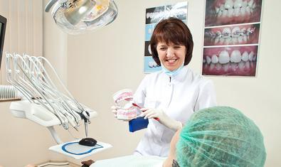 Стоматологическая клиника «ОлДент»