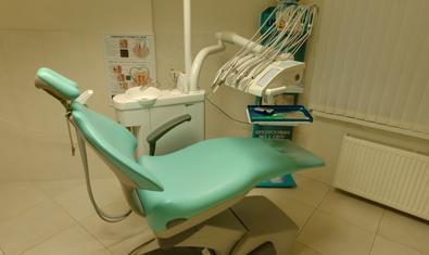 Стоматологическая клиника «Ювера»