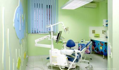 Стоматологический центр Клиника Слаутинского