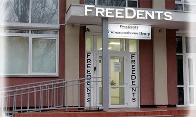 Стоматологическая клиника «FreeDents»