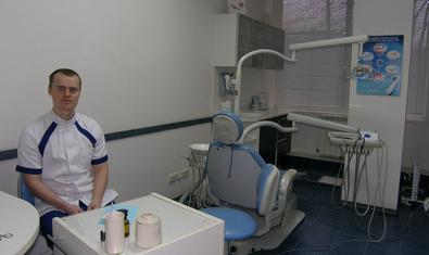 Стоматологический центр на Русановке
