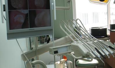 Центральная поликлиника МВД Украины, Отделение стоматологии