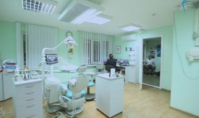 Стоматологическая клиника «Стоматология Зиминой»