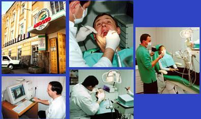 Стоматологическая клиника «Аполло»