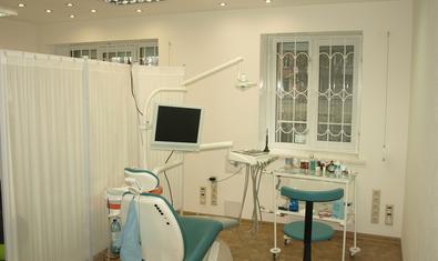 Стоматологическая клиника «Вилена»