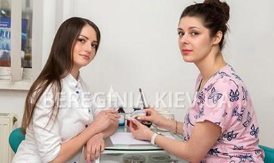 Стоматологическая клиника «Берегиня»