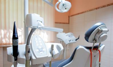 Стоматологическая клиника «Экстралайтдент»