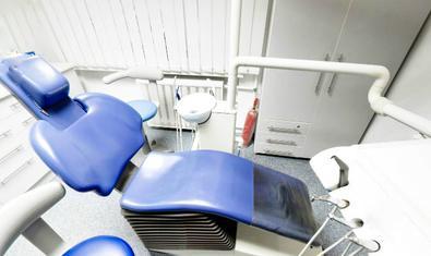 Стоматологическая клиника «Славна»