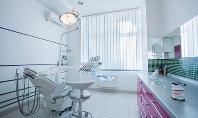 Стоматологический центр «Стрелиция»