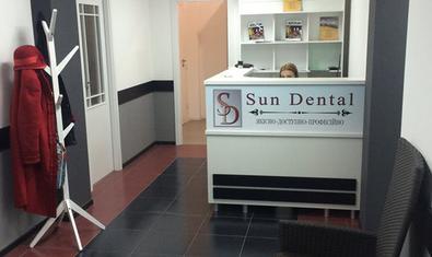 Стоматологическая клиника «Сан Дентал»