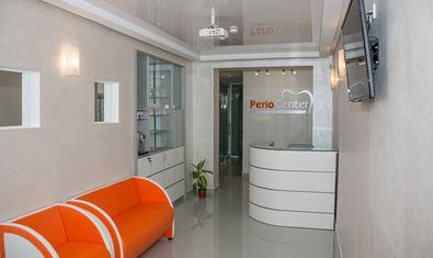 Центр пародонтологии «PerioCenter»