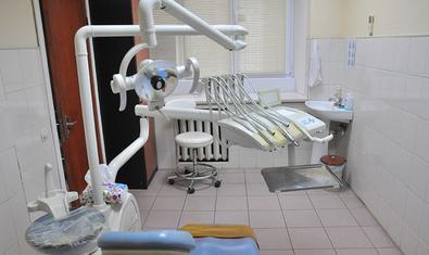 Стоматология «Stomat 32»