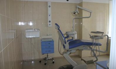 Стоматологическая клиника «Бортроф»