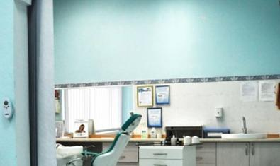 Стоматологическая клиника «Дантист-2»