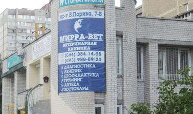 Клиника эстетической стоматологии «Эстет-С»