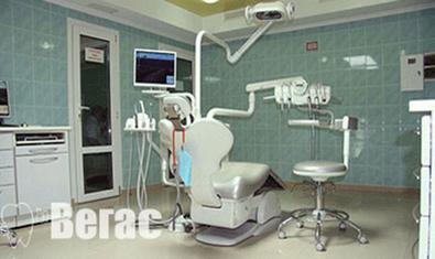Стоматологическая клиника «Вегас»