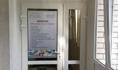 Клиника «Человек», Стоматологическое отделение