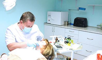 Стоматологическая клиника «Родина»
