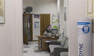 Стоматологическая клиника «Дарсбери»