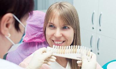 Хюгге' dent, стоматология