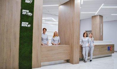 Клиника Медицентр