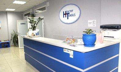 ЛОР-центр Healthy Tonsils, Стоматологическое отделение