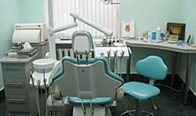 НеоDент, стоматология