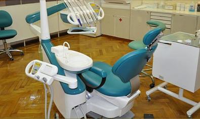 Рекон Мед, стоматология