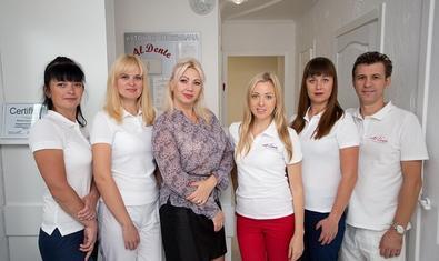 Стоматологическая клиника «Al Dente»
