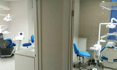 Стоматологическая клиника «Gray Citrus»