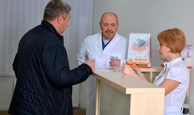 Стоматологическая клиника «Happy Leta»