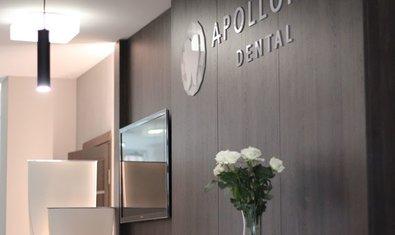 Стоматология Аполлония