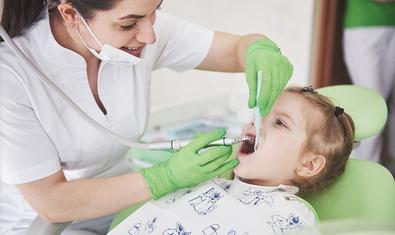 Стоматология CEDAR