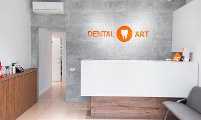 Стоматология Dental Art