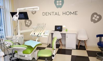 Стоматология Dental Home