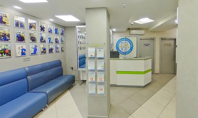 Стоматология Люми-Дент, фасадное отделение