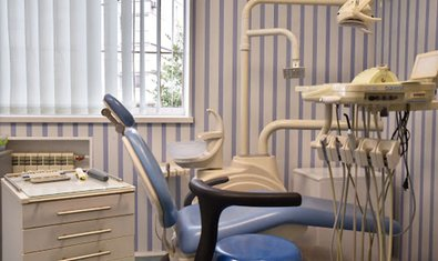 Стоматология ВР Стоматология