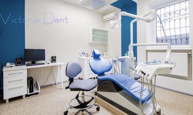 Стоматологическая клиника «Victoria Dent» (Виктория Дент)