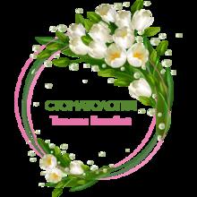 Стоматологическая клиника Татьяны Коновой - логотип