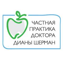 Стоматологическая клиника Дианы Шерман «Стоматология на Троещине» - логотип