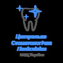 Центральная стоматологическая поликлиника МОЗ Украины - логотип