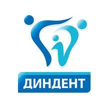 Диндент, стоматология - логотип