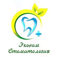 Эконом стоматология - логотип